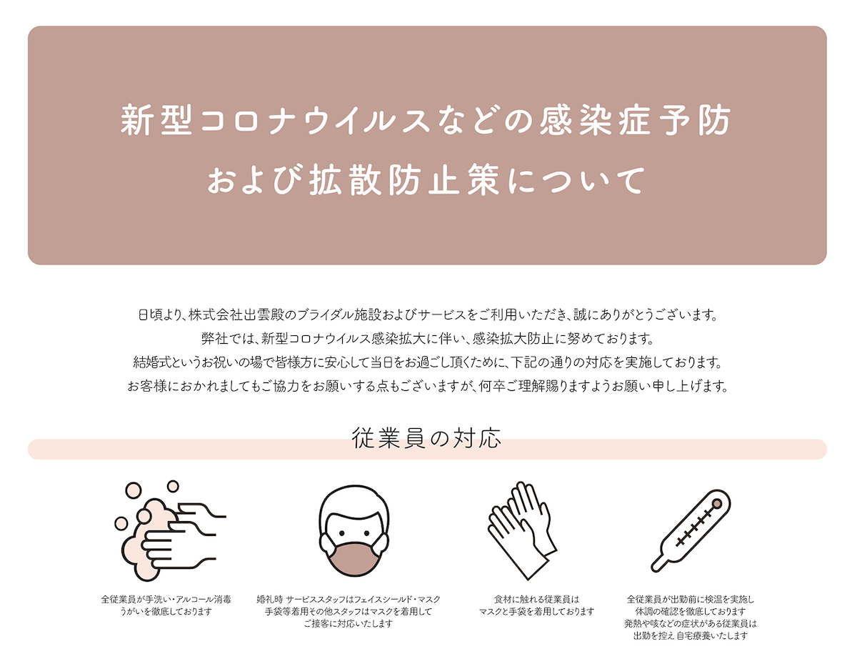 ウイルス 愛知 コロナ 岡崎 市 県 新型 新型コロナウイルス感染症に関するお知らせ